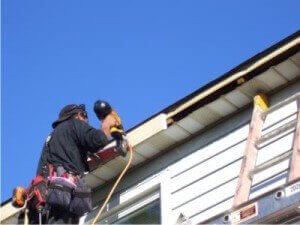Our Work Gutters Windows Siding Amp Roofing Contractor
