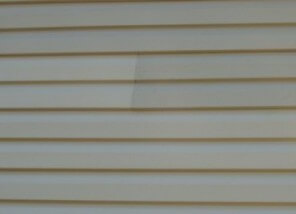 what to do if my insurance company won't match my siding